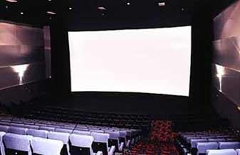 Circuito Cinemas Guarulhos : Cine flórida encontraguarulhos